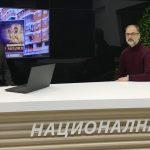 Иван Стоилковић: Скопљe на Дан Светог Саве биће центар српског света (ВИДЕО)